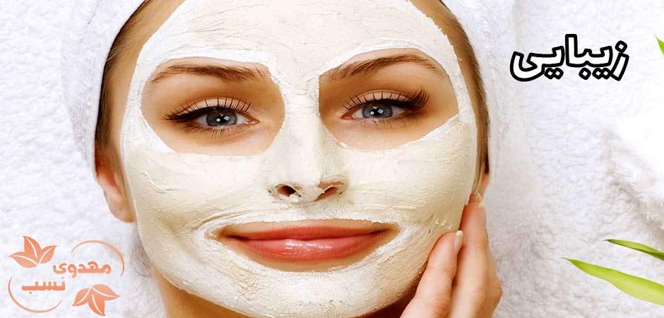 افزایش خودباوری در زنان با اهمیت به زیبایی