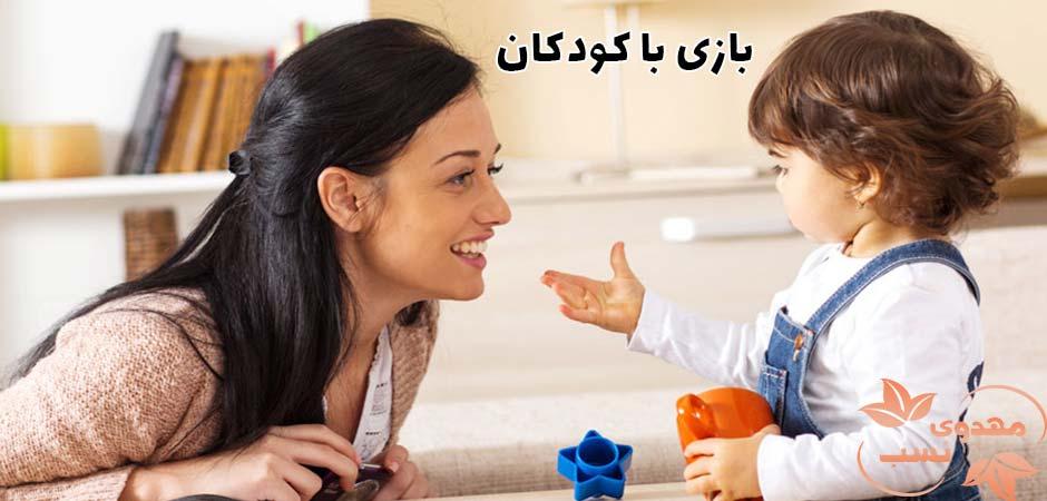 افزایش خودباوری در کودکان
