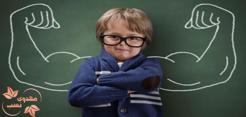 افزایش اعتماد به نفس در پسران